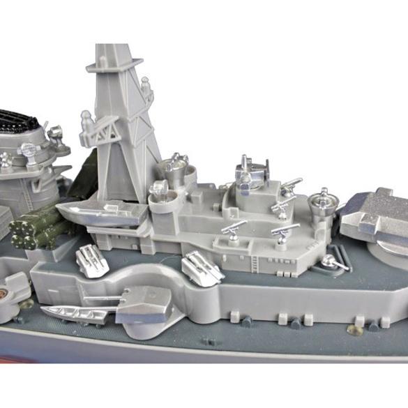 Schlachtschiff ferngesteuert