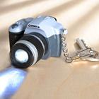 """LED-Schlüsselanhänger """"Kamera"""""""