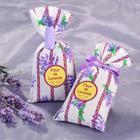 Lavendel-Säckchen 2er-Set