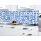 """Spritzschutz """"Mosaik"""" blau"""