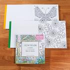 """Malbuch """"Natur & Garten"""""""