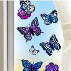 "Sticker ""Schmetterlinge"""