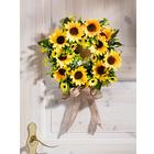 Sonnenblumenkranz