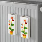 """Luftbefeuchter """"Blume"""", 2er-Set"""
