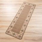 Teppich beige, 50 x 150 cm