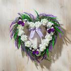 Lavendelherz