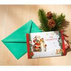 """Geschenkkarte """"Weihnachtsmann"""""""