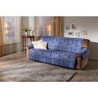 Sofaüberwurf 3-Sitzer blau