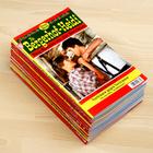 30 Heimat-, Arzt- und Liebesromane