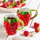"Tasse ""Erdbeere"" Basilico"