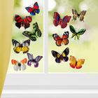 12er-Set 3D-Schmetterlinge