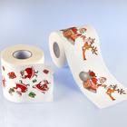 """Toilettenpapier """"Weihnachten"""", 2er-Set"""