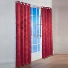 """Jacquard-Vorhang """"Arabesken"""" bordeaux, 140 x 230 cm"""