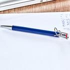 Kugelschreiber mit Bügelverschluss