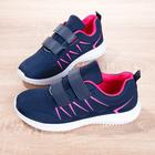 """Damen-Sneaker """"Elia"""" navy-pink"""