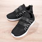 """Herren-Sneaker """"Elias"""" schwarz-grau"""