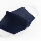 Alltagsmaske marine